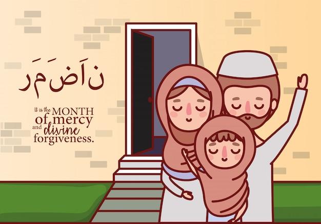 Família muçulmana comemorando o ramadã eid mubarak fora de casa