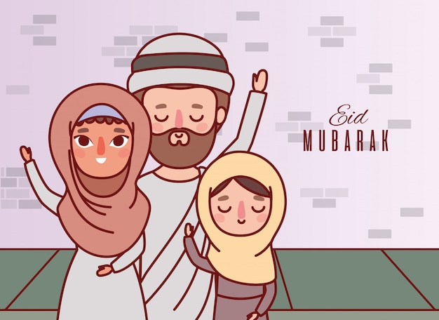 Família muçulmana comemorando o ramadã eid mubarak