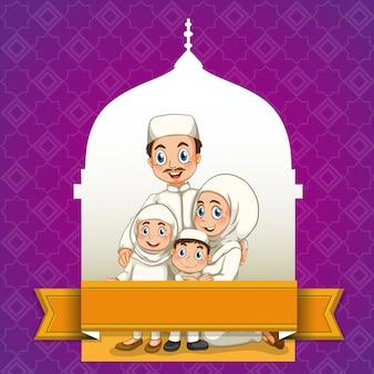 Família muçulmana e mesquita