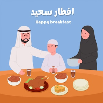 Família muçulmana feliz iftar cartoon