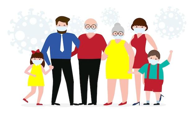 Família usando máscara médica protetora para evitar o vírus corona ou covid-19, novo conceito de estilo de vida normal, pai, mãe, filha, filho, usando uma máscara cirúrgica isolada em ilustração vetorial de fundo branco