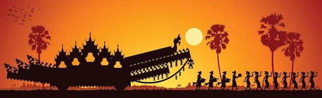 Famoso festival do nordeste da tailândia, chamado rocket festival, com ilustração de desfile de dançarinos e carros decorados Vetor Premium