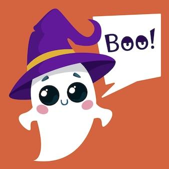 Fantasma com chapéu de bruxa a inscrição na nuvem de texto boo símbolo de halloween