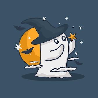Fantasma fofo segurando estrela