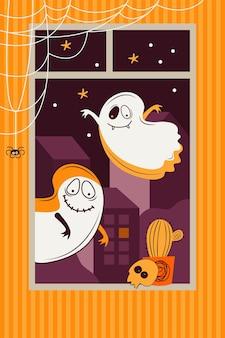 Fantasmas assustadores voam para fora da janela no contexto da cidade à noite. caveira de decorações de quarto, aranha, teia, monstro engraçado. ilustração vetorial plana