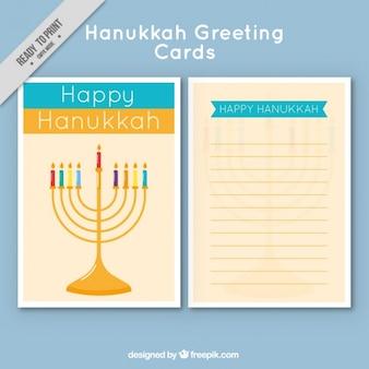 Fantastic cartão hanukkah no design plano