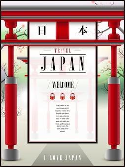 Fascinante pôster de viagem ao japão com o nome do país torii japan em palavras japonesas