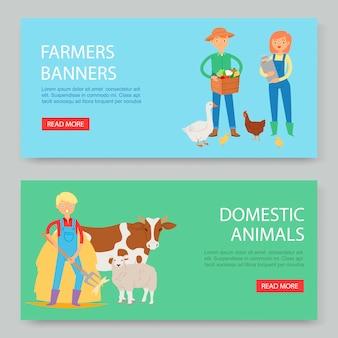 Fazenda e animais domésticos banner conjunto