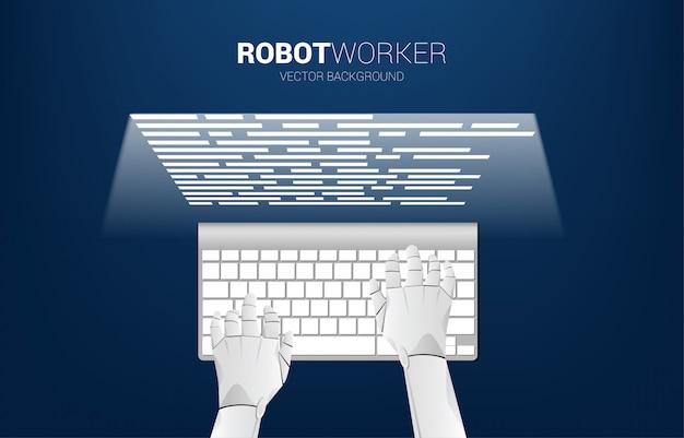 Feche a mão do robô digitando a codificação do teclado. conceito de aprendizado de máquina e trabalhador.