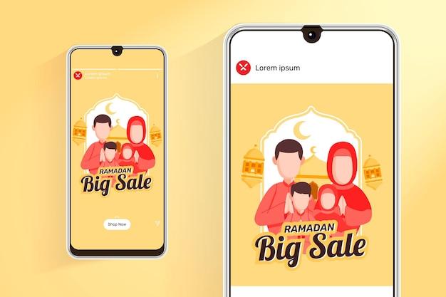 Feed de vendas de ramadã e histórias com ilustração de família muçulmana