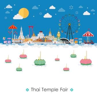 Feira do templo tailandês. comemore em bangkok e em toda a tailândia