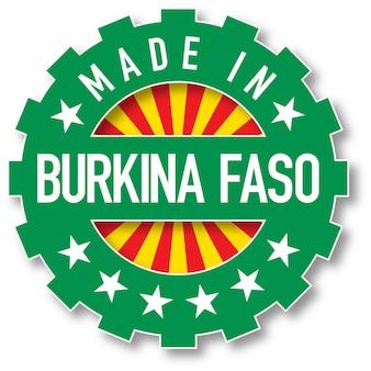 Feito em carimbo de cor de bandeira de burkina faso. ilustração vetorial
