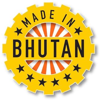 Feito em carimbo de cor de bandeira do butão. ilustração vetorial