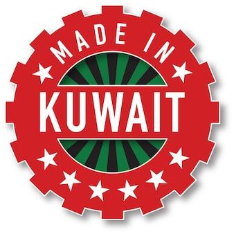Feito em carimbo de cor de bandeira do kuwait. ilustração vetorial