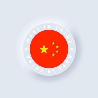 Feito na china. china feita. emblema de qualidade chinian, etiqueta, sinal, botão, crachá. neumorfismo