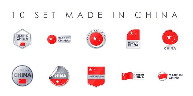 Feito na china
