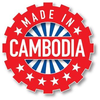 Feito no carimbo de cor de bandeira do camboja. ilustração vetorial