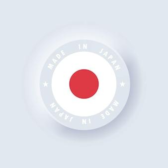 Feito no japão. japão feito. emblema de qualidade japonesa, etiqueta, sinal, botão. bandeira do japão. símbolo japonês. vetor. ícones simples com bandeiras. interface de usuário ux branca neumorphic ui. neumorfismo