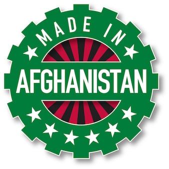 Feito no selo de cor de bandeira do afeganistão. ilustração vetorial