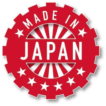 Feito no selo de cor de bandeira do japão. ilustração vetorial