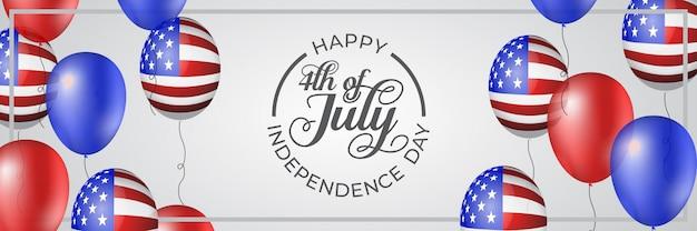 Feliz 4 de ilustração de banner de julho