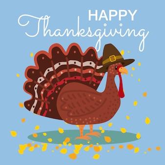 Feliz ação de graças celebração com cartoon turquia e folhas de outono. ilustração, design, baner, poster