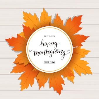 Feliz ação de graças com folhas de outono cartão