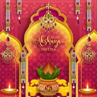 Feliz akshaya tritiya festival cartão com ouro e cristais na cor de papel fundo.