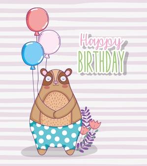 Feliz aniversário bonito nascimento com balões