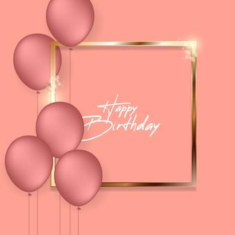 Feliz aniversário cartão com balões de hélio.