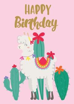 Feliz aniversário cartão com lhama bonito.