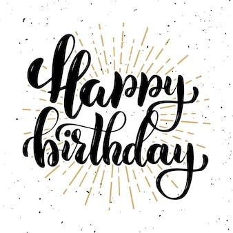 Feliz aniversário. citação de letras de motivação desenhada de mão. elemento para cartaz, banner, cartão de felicitações. ilustração
