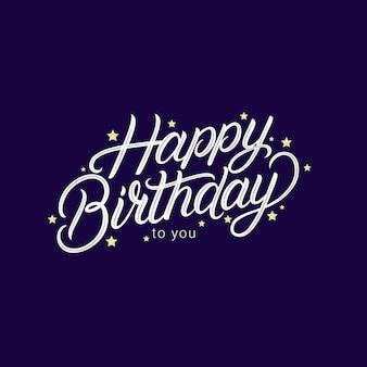 Feliz aniversário escritos à mão letras. frase de caligrafia de escova moderna, citação. ilustração vetorial.