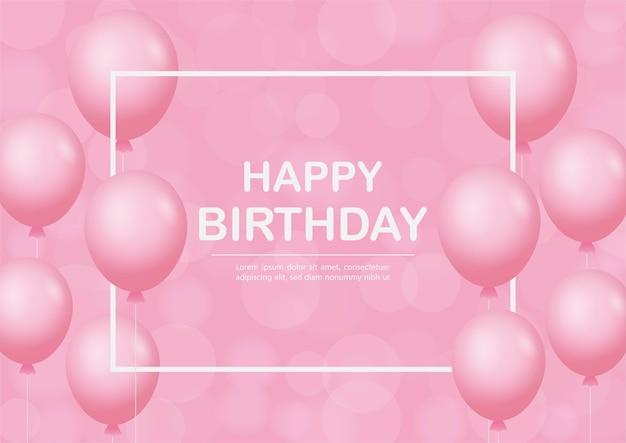 Feliz aniversário fundos brilhantes com balões brilhantes.