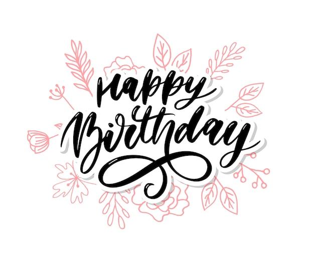 Feliz aniversário letras caligrafia escova gradiente adesivo vector