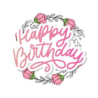 Feliz aniversário letras caligrafia pincel tipografia ilustração de texto
