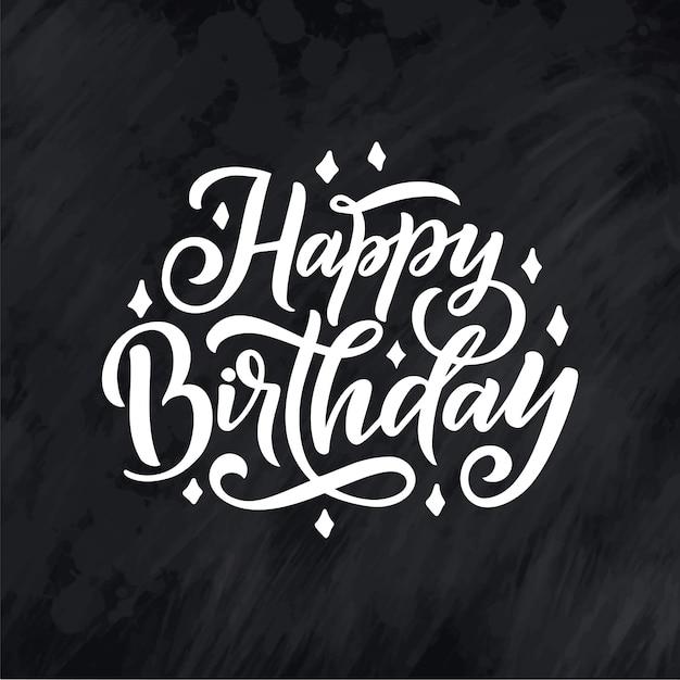 Feliz aniversário. letras de saudação linda. manuscrita escova moderna citação