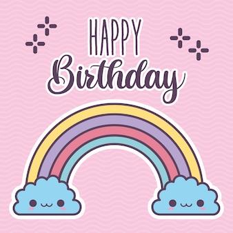 Feliz aniversário letras e arco-íris com sorrisos de duas nuvens azuis