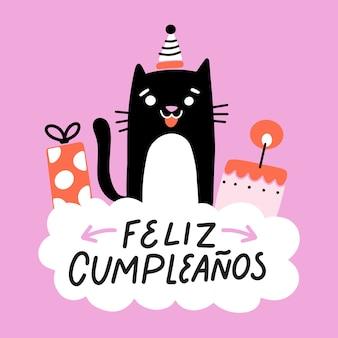 Feliz aniversário letras mão desenhada gato
