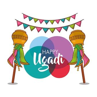 Feliz aniversário ugadi celebração festa religiosa