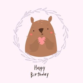 Feliz aniversário urso com coração