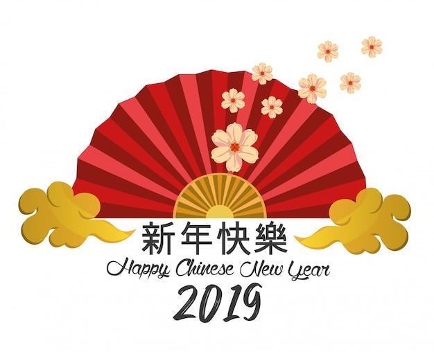 Feliz ano chinês com decoração de ventilador e flores