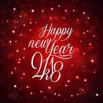 Feliz ano novo 2018 fundo com efeito de iluminação