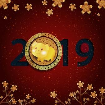 Feliz ano novo 2019 cartão fundo.