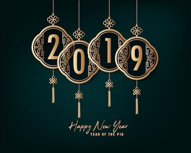 Feliz ano novo 2019 cartões de convite. ano do porco. ano novo chinês
