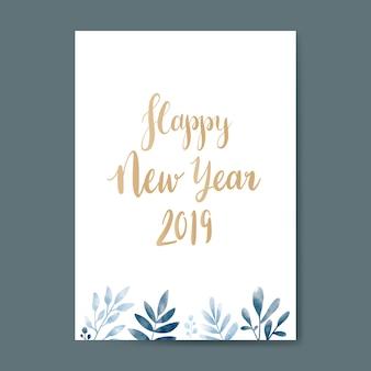 Feliz ano novo 2019 design de cartão em aquarela