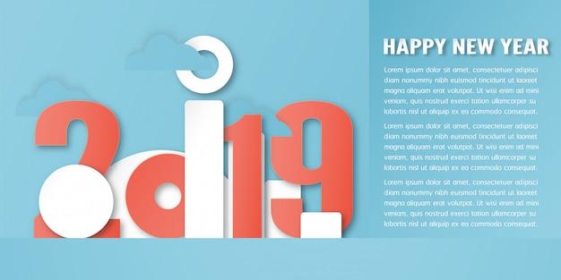 Feliz ano novo 2019 em papel cortado e ofício digital.