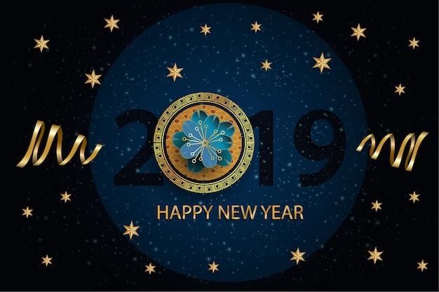 Feliz ano novo 2019 estilo chinês