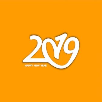 Feliz ano novo 2019 fundo moderno decorativo