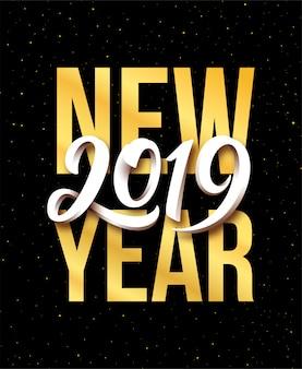 Feliz ano novo 2019 vector design de cartão